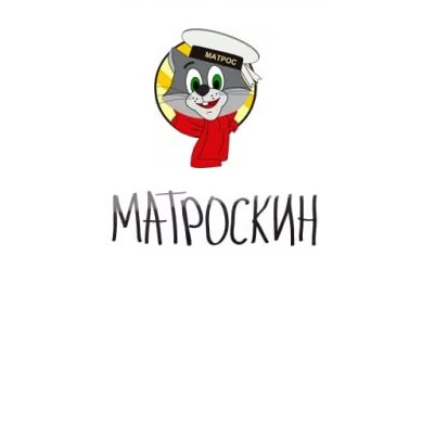Fisher price макси 35д